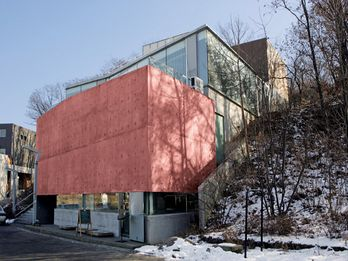 The Heewon Gallery, Pink House, in the Heyri Art Village with a pink concrete mix (based on Bayferrox® 130 C).